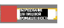 ООО РегионПромХолдинг